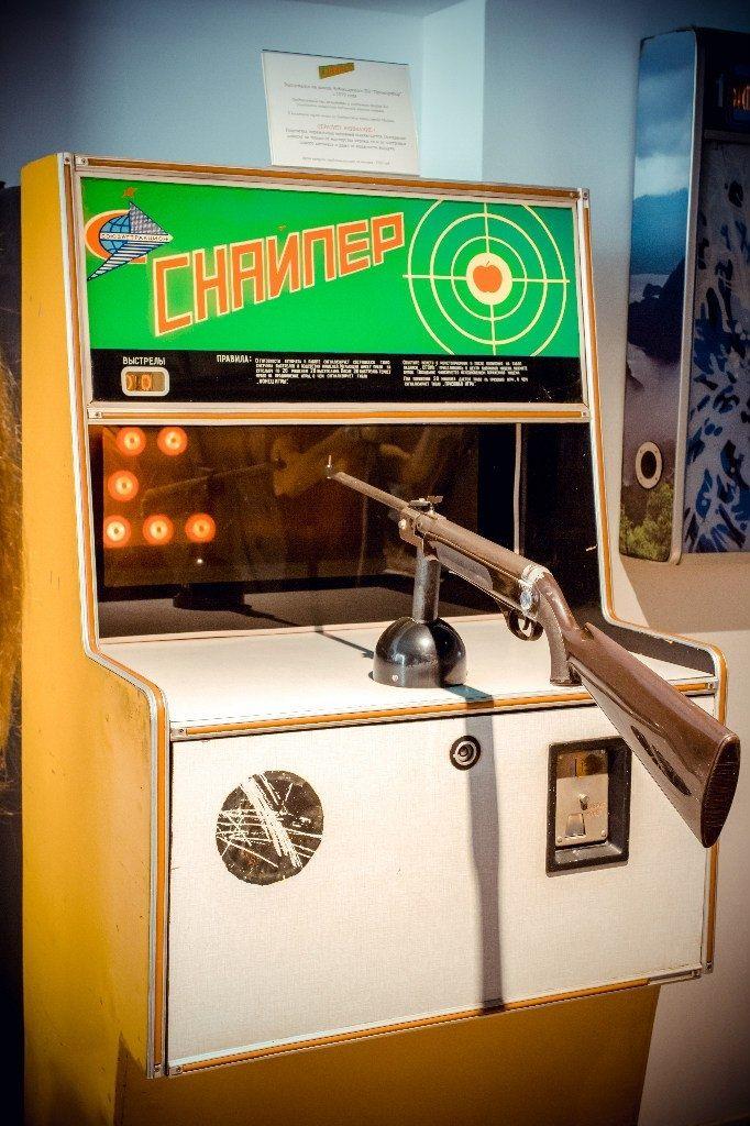Курган, закрыли игровые автоматы азартные игры харьков